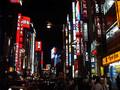 Voyage en Corée et au Japon