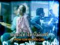 Bee Namthip-12-Pen Jai Hai Ruk Kun