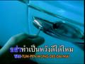 Bee Namthip-07-Mai Tong Wung Dee