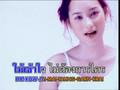 Bee Namthip-05-Dok Yah