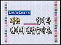 korean 02.avi