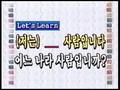 korean 03.avi