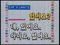 korean 06.avi