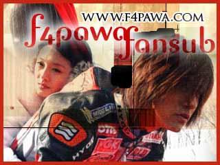 02 MARS [F4Pawa.com].avi