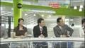 newszero/07.06.18/Sakurai Sho_ichimen