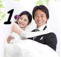 Father of the Bride E 1