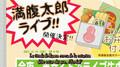 [KSK] Majin Tantei Nougami Neuro 03