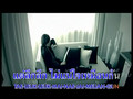 Beau Sunita -01- Ruk Tae Kue Kae Ngao