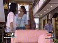 Jao Ying Kor Taan 10