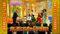 KAT-TUN HEY!3 LIPS 20080211