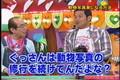 DANGER! Aiba-chan! - Shimura Zoo - 20070609