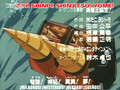 GaoGaiGar 1st Opening Yuusha-Oh Tanjou!  After Effects