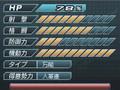 Kidou Senshi Gundam 00 DS Gameplay