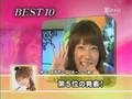 Uta Doki! 373 080324 Best 10