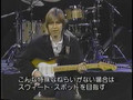 Guitar Lessons - Eric Johnson - Blues Soloing