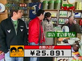 mms070420#02 higashi-nakano1
