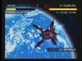 Gundam Seed Destiny C.E Generation scenes.avi