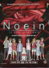 noein 13