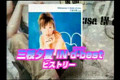 U-ka saegusa IN db history 2006