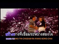 Lydia 19 2MV(Karaoke)