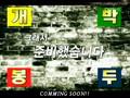Rain OBSⅠ-080105 [English Subtitles]