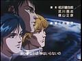 【アニメ】 宇宙の騎士テッカマンブレード 第16話 「裏切りの肖像」 (DVD VGA DivX511 120fps)