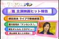 [2007-06-21 Zoom] kiiroi namida News