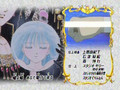 Fushigi Yuugi EP20