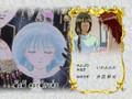 Fushigi Yuugi EP21