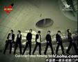 Super Junior M - U