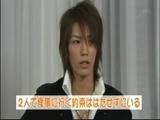 Mr. X (Yuto Nakajima)