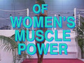 Most Muscular Women of The World