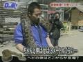 D no Arashi: Visit to the Zoo