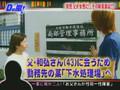 [D no Arashi] 2003.09.24 (Ep. 13)