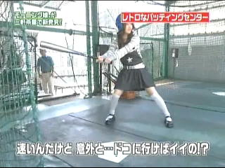 Batting center - Morning Musume -