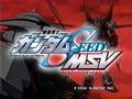 Gundam Seed Astray RedFrame