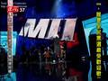 Zhang Shao Han_Su Da Lue_MC HOTDOG Live Performance at 18th Melody Award