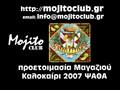 Mojito Club Psatha alepohori