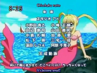 Mermaid Melody Pichi Pichi Pitch ep 10