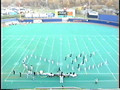Highland Regional High School Marching Band