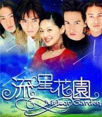 Meteor Garden Ep. 12