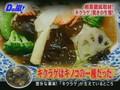 D no Arashi :Nino + Ohno - Super Glue Test Aiba - searching mashrooms