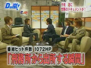 D no Arashi:  Ohno - tallest student + Sho