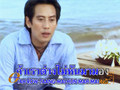 Bird - เบิร์ด - Thongchai McIntyre - ธงไชยแมคอินไตย์ - Koo Tae - คู่แท้
