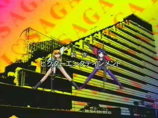 Excel Saga - Opening