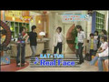 Maru beat boxes Real Face 20070617