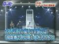 [D no Arashi] 2004.10.06 - Ep.066 - Top 6 Moments + Sleepover