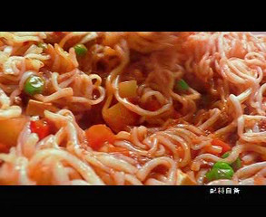 Jay Chou - Tongyi Noodles CM 01
