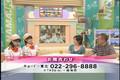 RisakoAndMomoko-TotsugekiNamaikiTV-070625