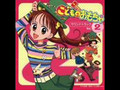 Pretty Rave Girl Kodocha